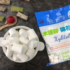 十味町【無糖棉花糖】白色木糖醇低甜原料棉花糖