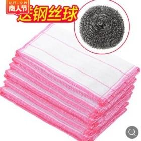 6个钢丝球10条棉纱洗碗布厨房纤维清洁抹布百洁布