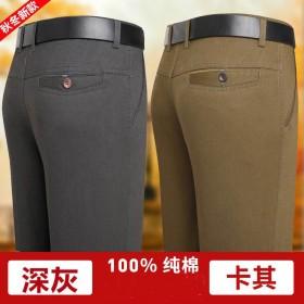 男士休闲裤直筒宽松长裤高腰男裤爸爸装裤子