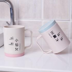 杯子漱口杯家用简约刷牙杯情侣套装双色洗漱杯文字创意