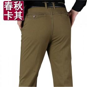 男士休闲裤加绒加厚纯棉直筒宽松高腰中年男裤爸爸装男