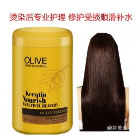 950m大容量烫染后护理橄榄精华香氛顺滑护发素发膜