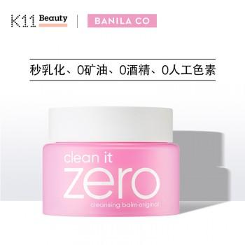 【天猫】芭妮兰卸妆膏油 部分区域赠千元光子嫩肤