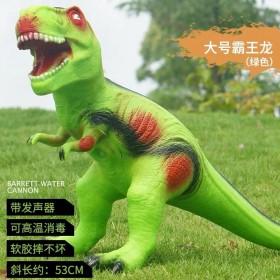 大号恐龙玩具 软胶 发声侏罗纪恐龙仿真霸王龙儿