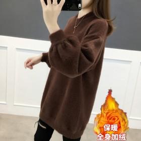 加绒中长款仿貂绒毛衣女宽松灯笼袖慵懒风针织打底衫