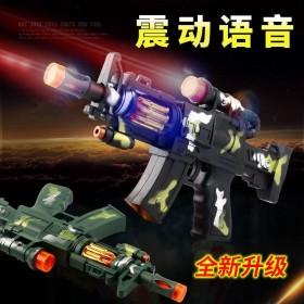 儿童电动玩具枪声光音乐伸缩震动冲锋枪