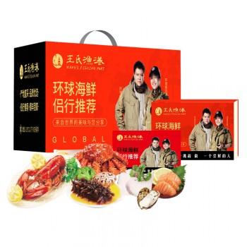 环球海鲜礼盒 冷冻海鲜3450克装 (8种组合)