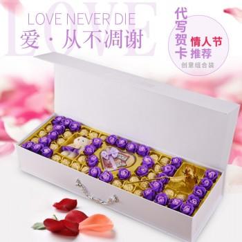 创意巧克力礼盒装生日情人节礼物送女友女生浪漫表白糖