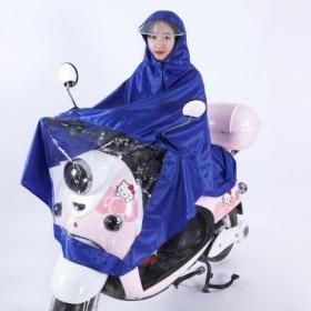 电瓶电动车雨披成人户外骑行加大加厚牛津布镜套雨衣