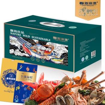 馨海渔港环球海鲜礼盒 年货大礼包 冷冻海鲜提货券礼