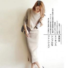 韩版羊毛衫套装裙清仓