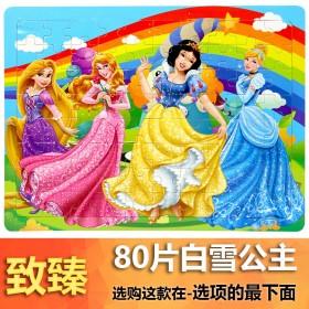 30/60片拼图玩具智力女孩玩具宝宝积木质美人鱼