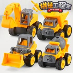 儿童拆装工程车玩具车小号可拆卸螺丝组装拼装汽车益智