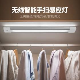 led手扫感应灯衣柜橱柜应急灯可充电无需打孔