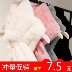 网红新款交叉獭兔毛围巾女冬款学生韩版可爱加厚围脖时