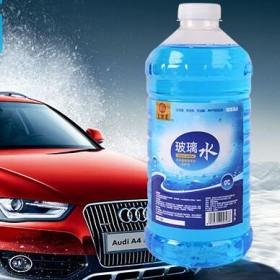 -25度 【3桶大桶装】 汽车玻璃水防冻型汽车用品