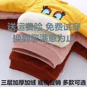 泰迪绒男女童加绒加厚卫衣宝宝高领秋冬装儿童保暖衣