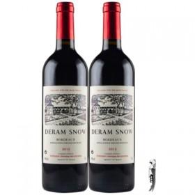 红酒礼2支14度法国进口干红葡萄酒