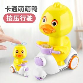 抖音小黄鸭玩具车按压回力惯性车儿童摩托车玩具