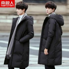 南极人羽绒服中长款韩版修身加厚保暖青年男外套冬季