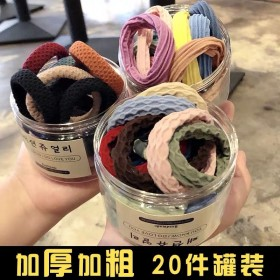 20根实惠装  头绳韩版可爱网红爆款加粗高弹力头绳