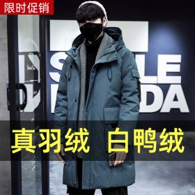 80%白鸭绒羽绒服男中长款外套加厚工装韩版连帽装