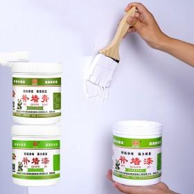 白色补墙膏补墙漆墙面修补膏乳胶漆腻子粉腻子膏赠工具