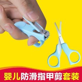 婴儿指甲剪2件套儿童防滑指甲钳新生宝宝防夹手安全剪