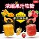 浓缩果汁软糖芒果味综合味喜糖散装混搭橡皮糖进口  2515748