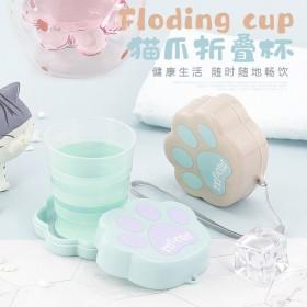 创意猫爪折叠杯便携式水杯伸缩杯旅行杯压缩杯子居家