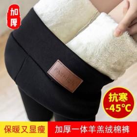 冬季超厚东北羊羔绒打底裤女冬天新款加绒加厚外穿高腰