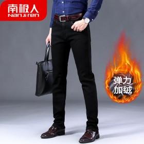 加绒加厚男士牛仔裤男裤