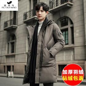 富贵鸟冬季新款男士羽绒服男中长款加厚保暖韩版外套潮