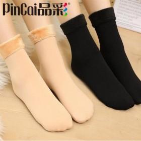 品彩2双至5双雪地袜加厚加绒袜子女秋冬季光腿