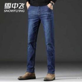秋冬季牛仔裤男士宽松直筒男裤修身弹力休闲长裤子