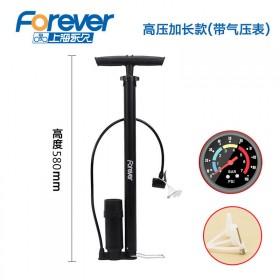 自行车打气筒便携家用充篮球电动摩托车充气筒