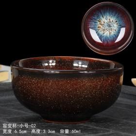 【限时抢购】窑变茶杯-随机款式