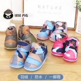 儿童棉鞋防水男童中大童韩版低筒雪地靴女童松紧带靴子