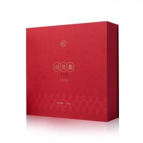 【拍2份共2盒】1200元大红袍特级礼盒装(品牌茶