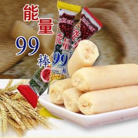 能量99棒500克芝士/蛋黄味五谷米果米卷休闲零食