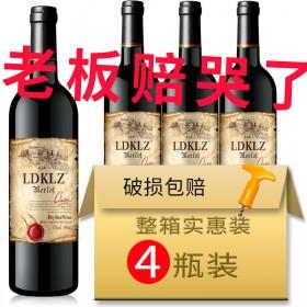 【送开瓶器】澳大利亚原酒进口葡萄酒500ml-75
