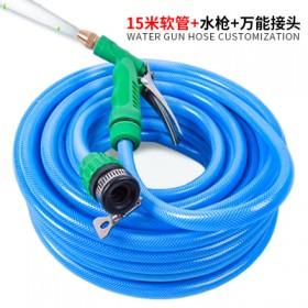 15米 水枪水管家用高压洗车水枪浇花工具洗车神器汽