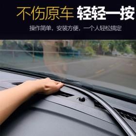 升级款加厚汽车中控台隔音密封胶条仪表台前挡风玻璃缝