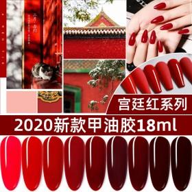 酒红色指甲油胶2020年新款流行黑车厘子色