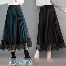【两面穿】新款高腰蕾丝纱裙