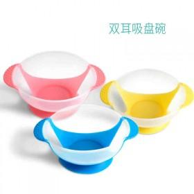 1套装吸碗盘婴儿外出吸盘碗防滑防摔吸力碗便携式辅食