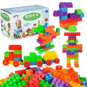儿童益智拼插装中号积木塑料启蒙智力1-3-6岁玩具
