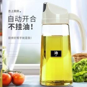 自动开合玻璃油壶家用厨房用品调味料瓶油醋瓶烧烤壶