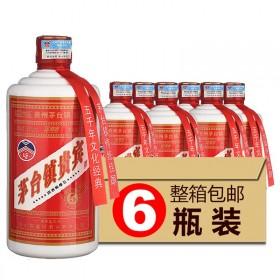 贵州贵宾酒53度酱香型白酒粮食酿造500ML×6瓶