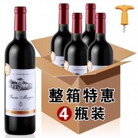 法国进口红酒原酒甜红干红葡萄酒750ml×4